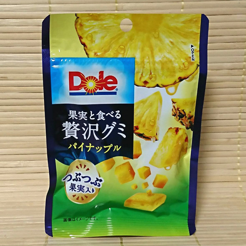 Dole Gummy Candy Cubes - Pineapple