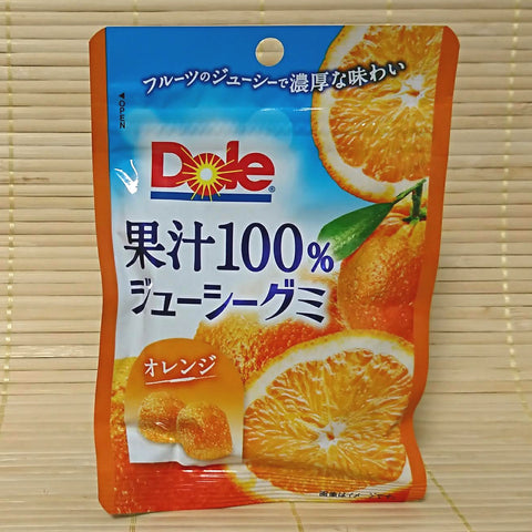 Dole 100% Juicy Gummy Candy - Orange