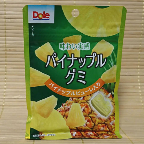 Dole Gummy Candy - Pineapple Puree