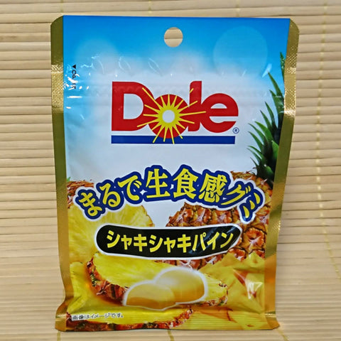Dole Gummy Candy - Shaki Shaki Pineapple