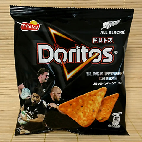Doritos - Black Pepper Cheese (NZ All Blacks)