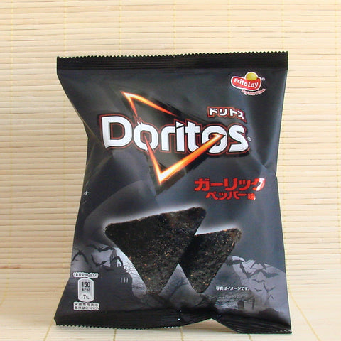 Doritos - Halloween Garlic Pepper