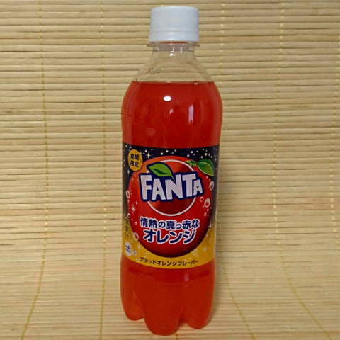 Fanta - Blood Orange Soda
