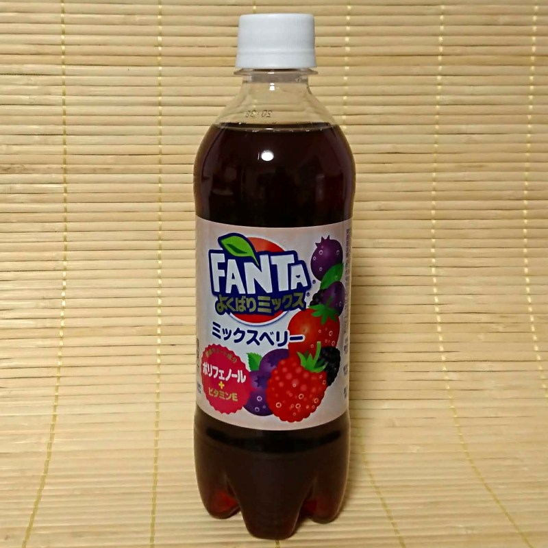 Fanta - Mixed Berry Soda