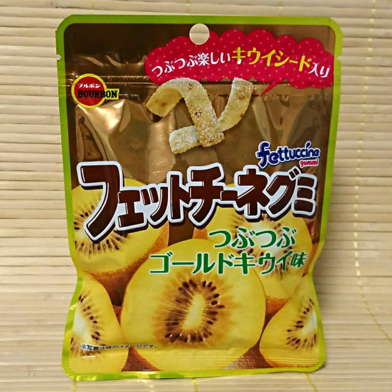 Fettuccine Gummy Candy - Golden Kiwi