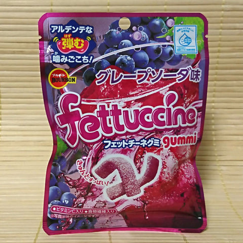 Fettuccine Gummy Candy - Grape SODA
