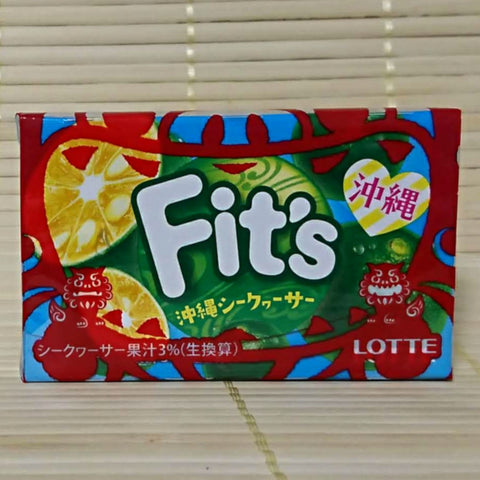 Fit's Chewing Gum - Shikuwasa Fruit