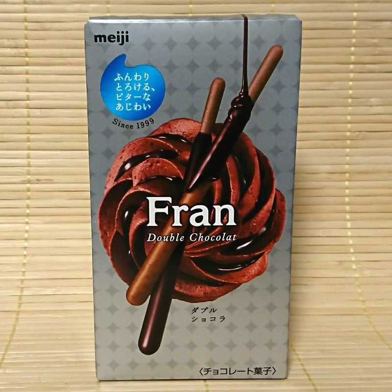 Fran - DOUBLE Whipped Chocolate