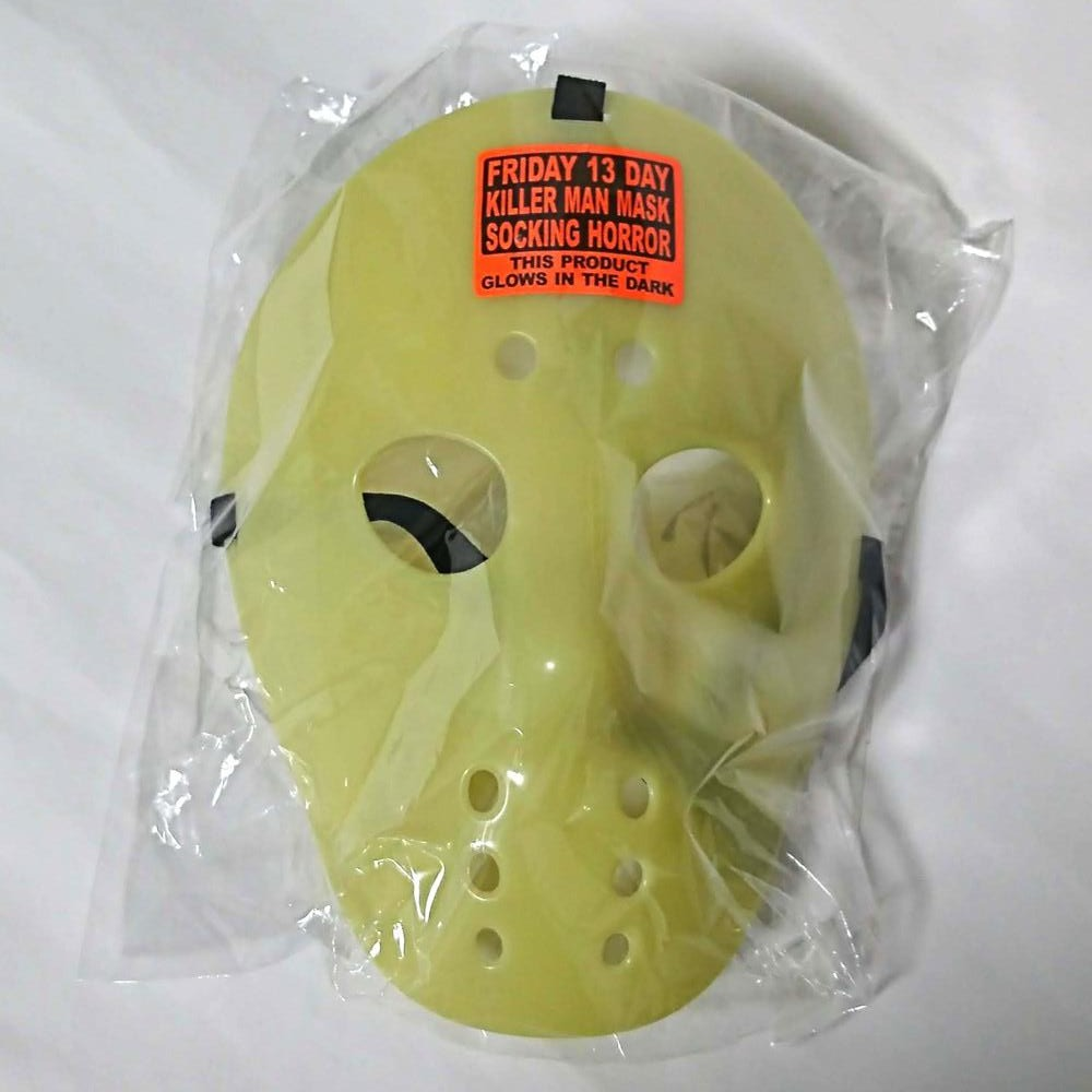 zz-- Friday the 13th Glow-In-The-Dark Mask --zz