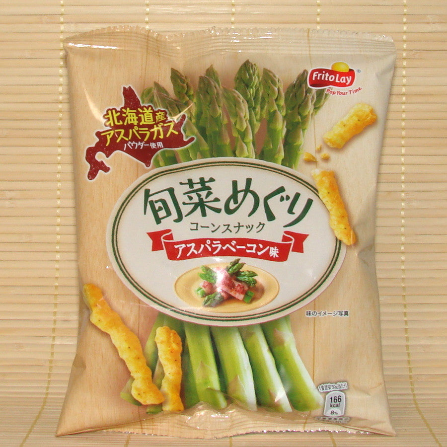 Frito Lay Corn Snacks - Asparagus & Bacon