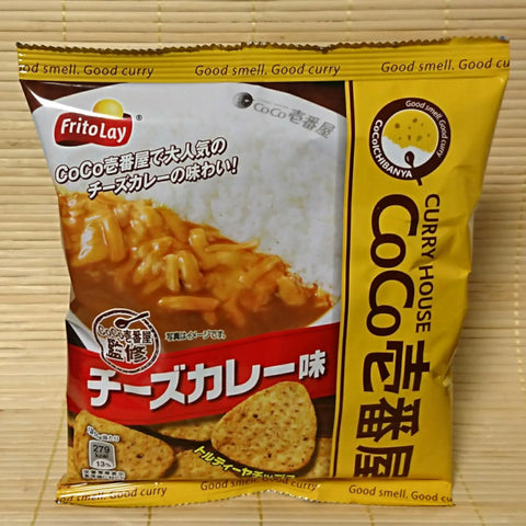 Frito Lay Tortilla Chips - Cheese Curry (CoCo)