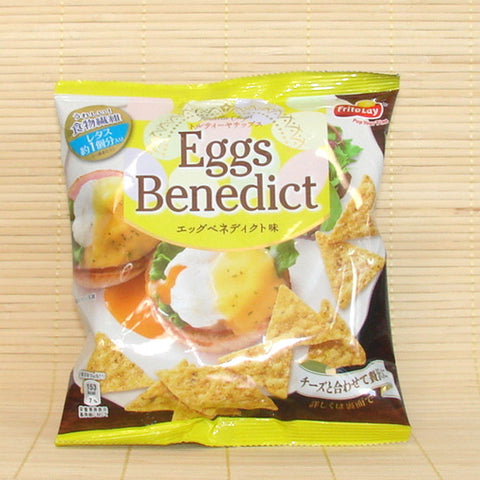 Frito Lay Tortilla Chips - Eggs Benedict