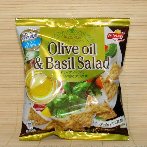 Frito Lay Tortilla Chips - Olive Oil & Basil Salad