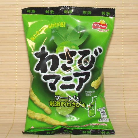 Frito Lay Corn Snacks - Wasabi Mania