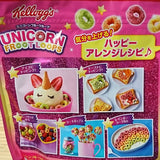 Froot Loops Cereal - UNICORN