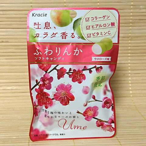 Fuwarinka Soft Candy - Ume Rose