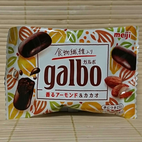 Galbo Chocolate Mini - Almond Cacao