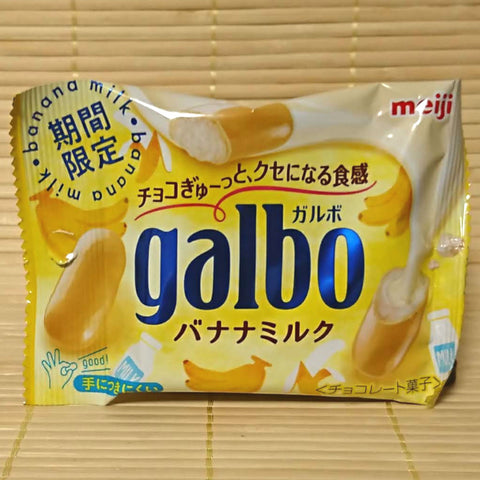 Galbo Chocolate Mini - Banana Milk