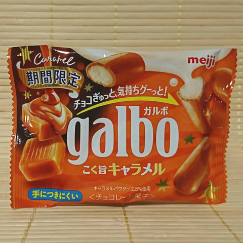Galbo Chocolate Mini - Rich Caramel