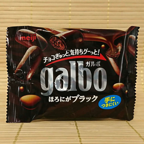 Galbo Chocolate Mini - Black