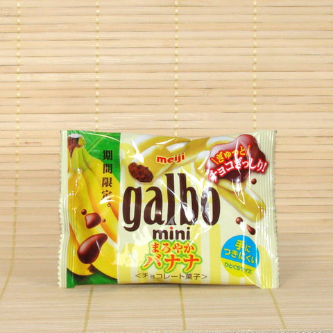 Galbo Chocolate Mini - Banana