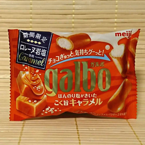 Galbo Chocolate Mini - Salty Caramel
