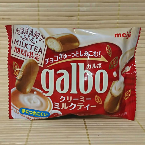 Galbo Chocolate Mini - Creamy Milk Tea