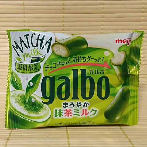 Galbo Chocolate Mini - Matcha Milk