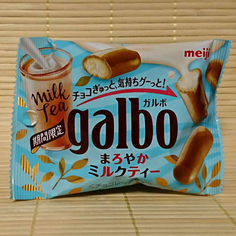 Galbo Chocolate Mini - Milk Tea