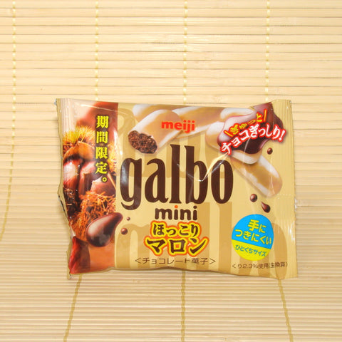 Galbo Chocolate Mini - Chestnut