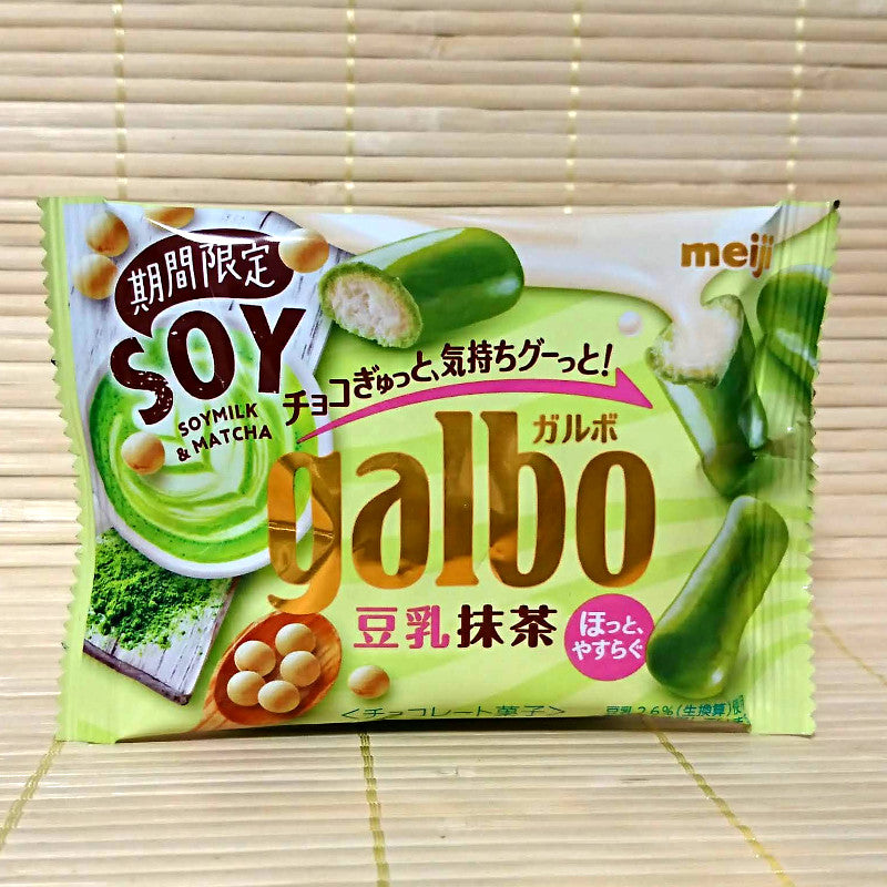 Galbo Chocolate Mini - Soy Milk Green Tea