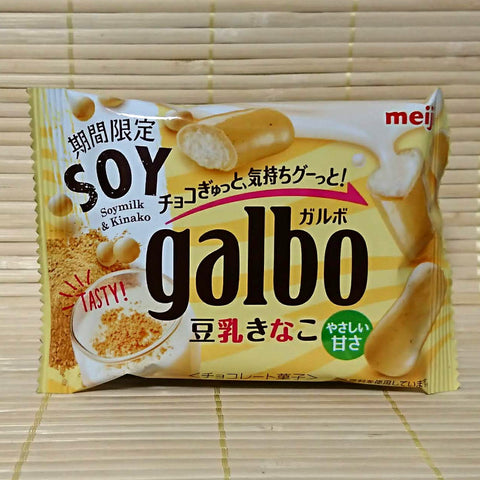 Galbo Chocolate Mini - Soy Milk and Kinako