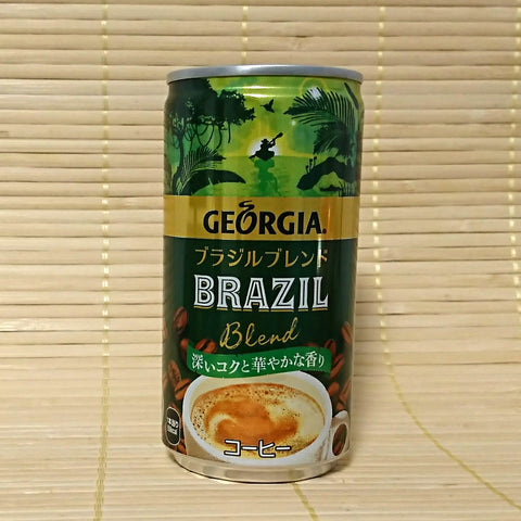 Georgia Coffee - Brazil Blend