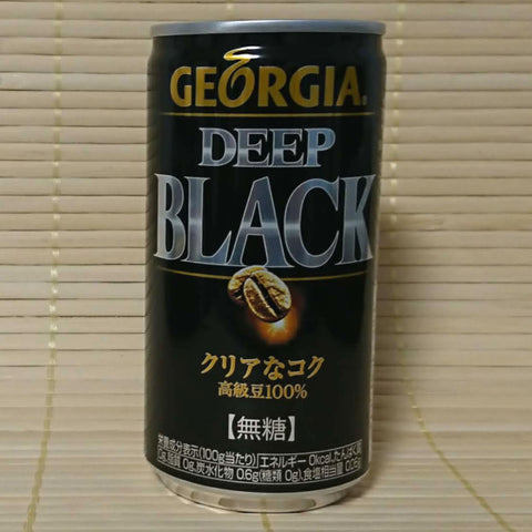 Georgia Coffee - BLACK