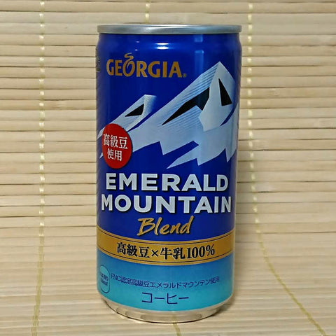 Georgia Coffee - Emerald Mountain Blend