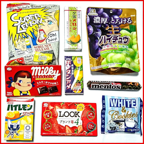 Snack Pack Set - 9 items (Spring 2020)