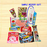 Japanese Dagashi Candy Set & Mystery Gift (Summer 2017)