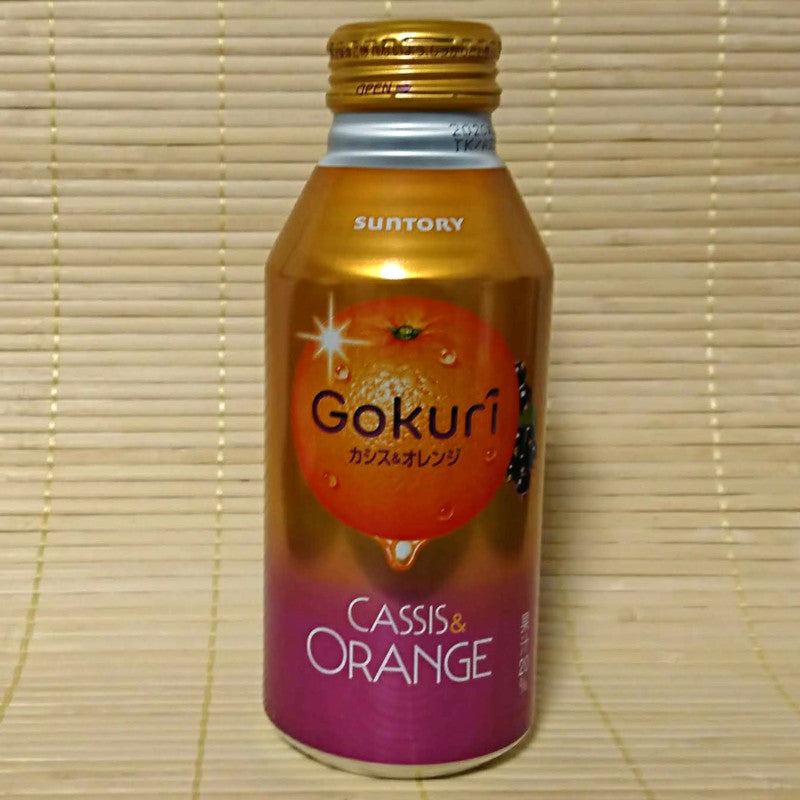 Gokuri Juice - Cassis Orange