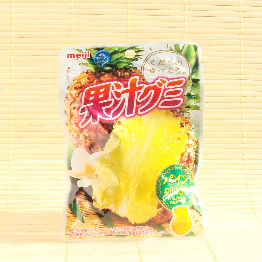 Gummy Candy - Pineapple