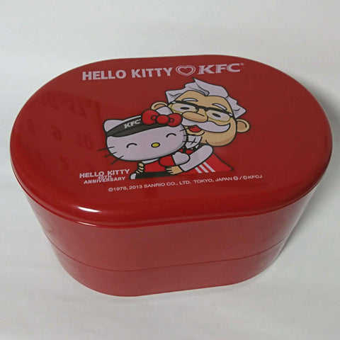 zz-- Hello Kitty KFC Two-Tier Bento Case --zz