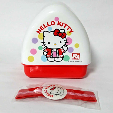 zz-- Hello Kitty Onigiri Bento Case --zz