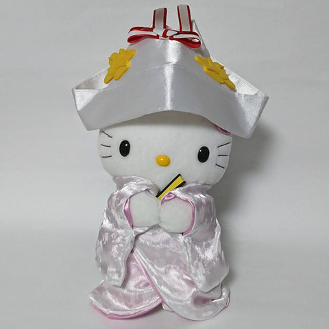 zz-- Hello Kitty - Wedding (Kimono) --zz