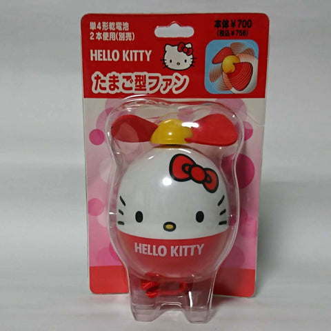 zz-- Hello Kitty - Tamago Fan --zz