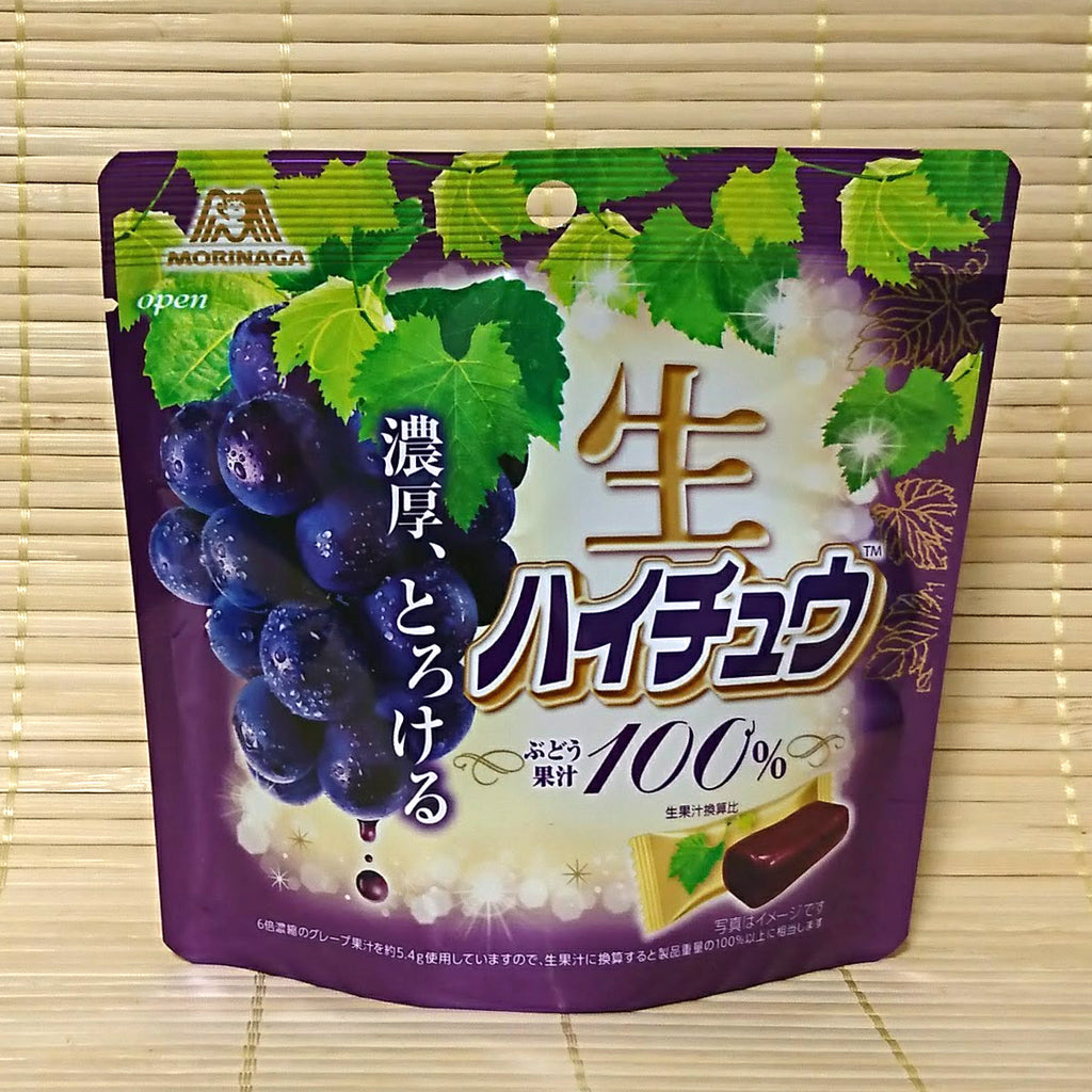 Hi Chew 100% Real Fruit - Red Grape