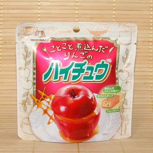 Hi Chew Deluxe - Apple Caramel