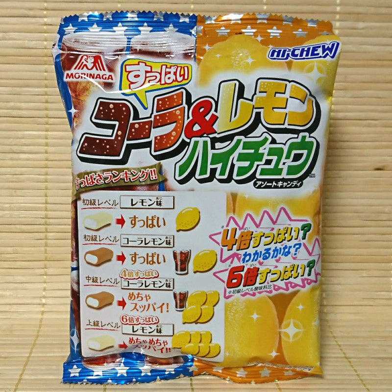 Hi Chew Bag - Cola & Lemon (Sour Levels)