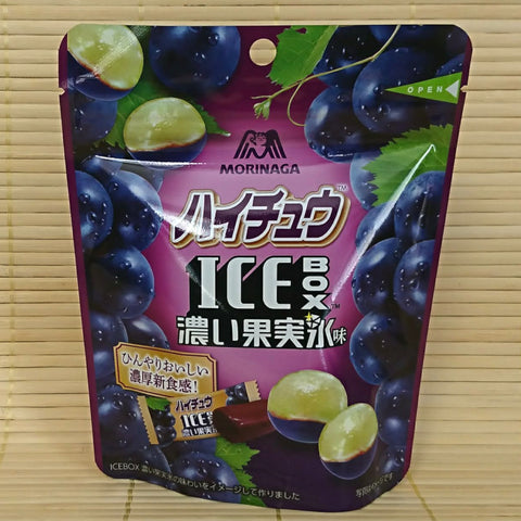 Hi Chew Pouch - ICEBOX Red Grape
