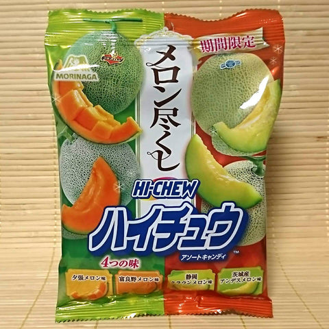 Hi Chew Mix Bag - 4 MELON Variety