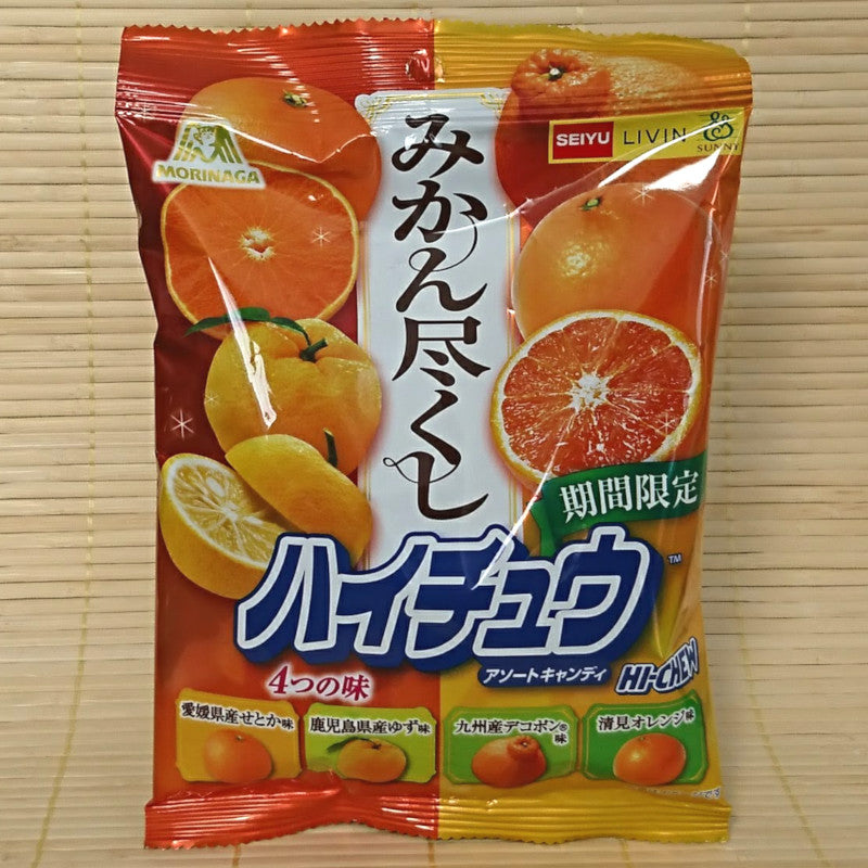 Hi Chew Mix Bag - 4 MIKAN (Orange) Variety