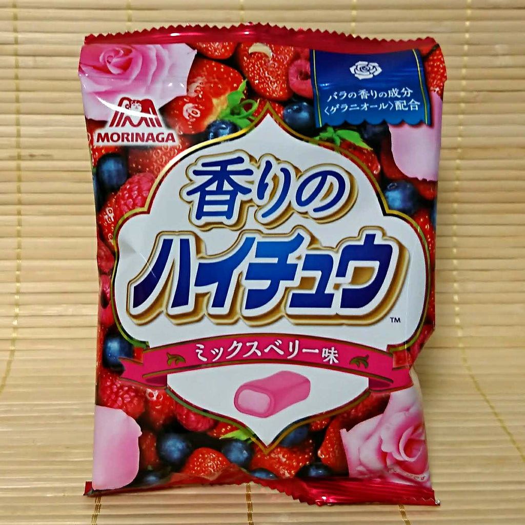 Hi Chew Pouch - Rose and Mix Berry